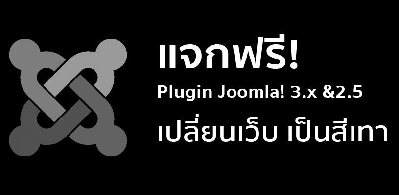 http://joomlachannel.com/images/custom-css.jpg